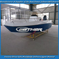 Gather Factory supply 18ft fiberglass fishing boat GS550