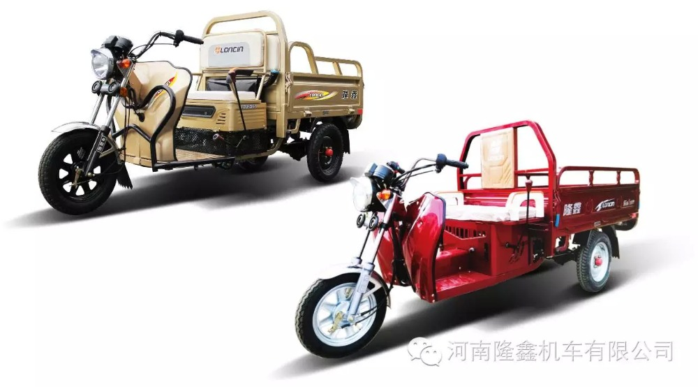 2017 hot sale110cc/150cc adult cargo lifan tricycle motorcycle in kenya/three wheeler from China