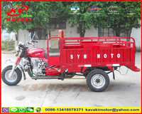 New design motorcycle sidecar three wheeler for sale in Sudan with CIQ