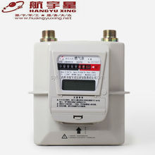 Hangyuxing Household CG-L-1.6D diaphragm gas meter