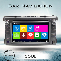 8 inch touch screen car dvd player for KI Soul car multimedia audio navigation system player