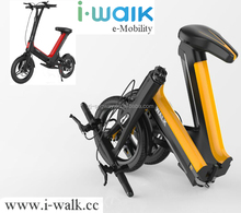 Portable folding electric smart bike support mobile APP