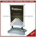 HOT! (E13A01) A1 Outdoor advertising poster / poster board stand display for trade show