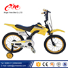 Mini cheap racing bike for Boys Children Bicycle for 4 years old Child/Kids Bike/Child Cycle Price