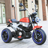 China Factory Direct Sale Office Three Wheels Motorcycle New Design Kids Ride Drive For Children Toy