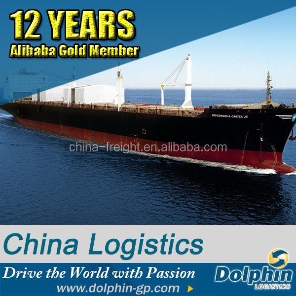 sea freight service fm China to the United States inland city