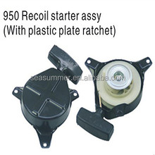 950 Recoil Starter Assy With plastic plate ratchet