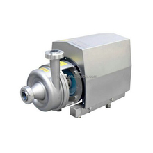 lager high pressure horizontal multistage centrifugal water pump