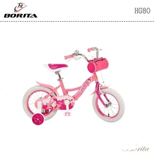 Pink Color Bicycle With Trainning Wheel EVA Foam Tires Deluxe Kids Bike