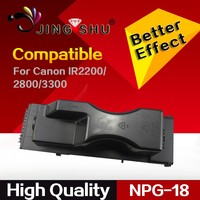 Compatible NPG-18 toner cartridge for Canon IR2200/2800/3300/3320i