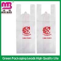 professional custom made corn starch nice white t-shirt bag