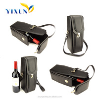PU Leather Wine Box, Leather Wine Carrier,Wine Case