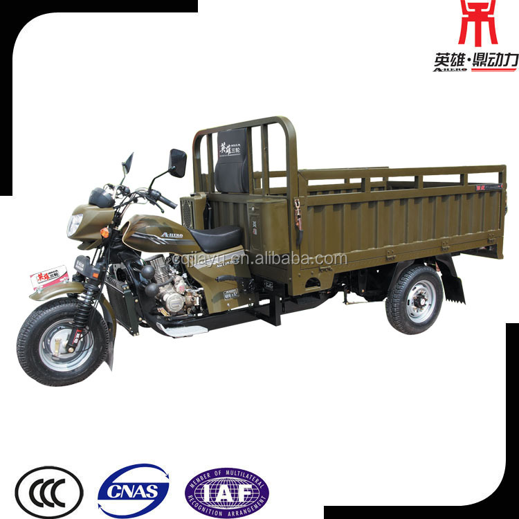 Zongshen Lifan Loncin 300cc Engine Tricycle Cargo, 3 Wheel Petrol Trike Motor for Sale