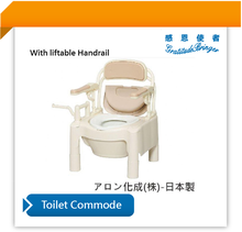 Japanese Bedside Commode Toilet with Warm Seat Deodorizer Type
