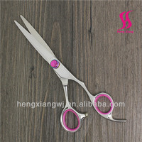 High quality Barber razor scissors