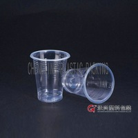 ChengXing brand 130ml disposable mini plastic cup