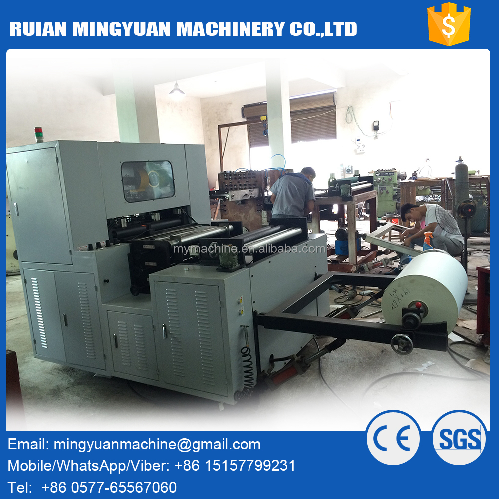 China supplier brilliant quality automatic paper roll die cutting machine