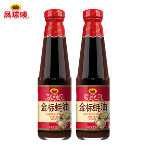 250g Oyster Sauce BBQ Ingredients Hot Pot Dipping Sauce