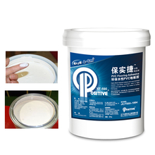 High adhesion PVC carpet vinyl floor tiles glue