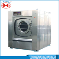 hotels laundry equipment prices/commercial laundry washing machines