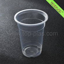 500ml Disposable Plastic Bubble Tea Cup