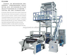 SJ-55/600 High Speed Plastic Film Blowing Machine