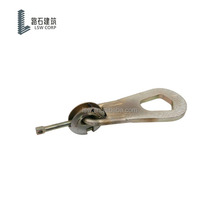 Lifting ring Clutch for Spherical Head Anchor in precast concrete