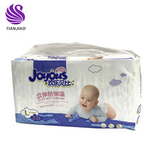 High quality printed disposable pants type adult baby diaper