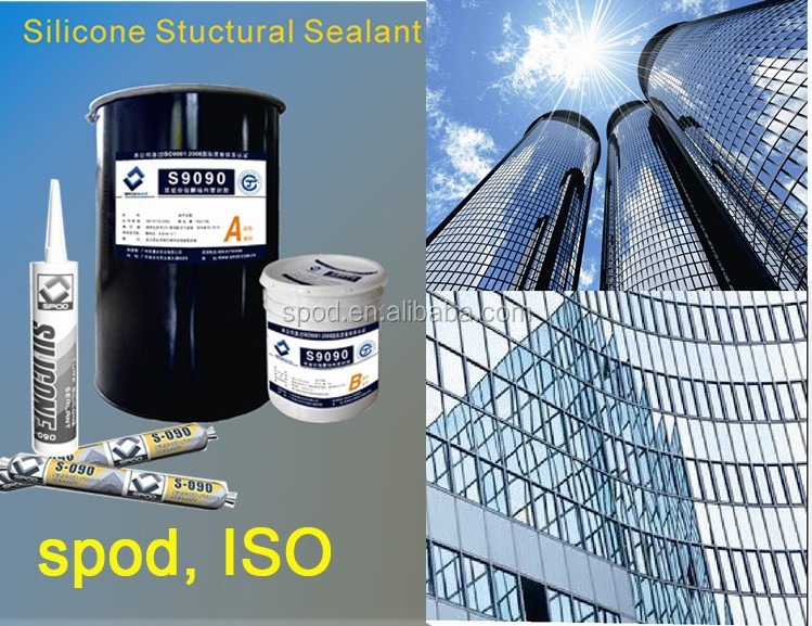 High quality Black Color concrete structural silicone sealant