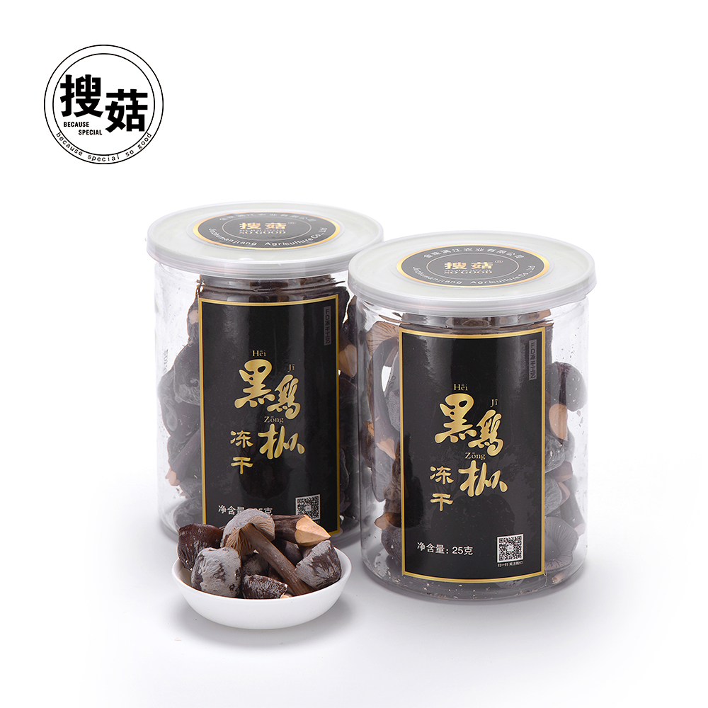 High quality dried wild price of dried mushroom