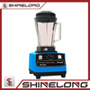 Popular Style Smoothie Maker Vending Machine Commercial Mute Blender