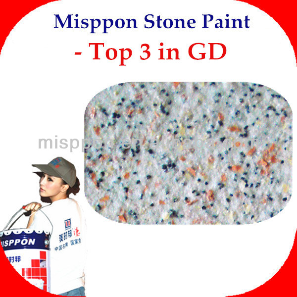 Misppon building coating/agriculture coating China OEM manufacturer