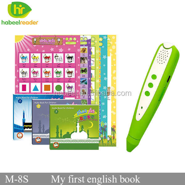 Kids arabic reading pen ,English talking pen for children, electronic reading book