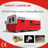 Fast delivery 24-hour after sale service free sample sheet metal laser cutter price