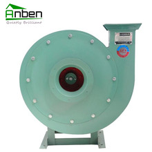 SIMO BLOWER Combustible gas delivery centrifugal blower fan price