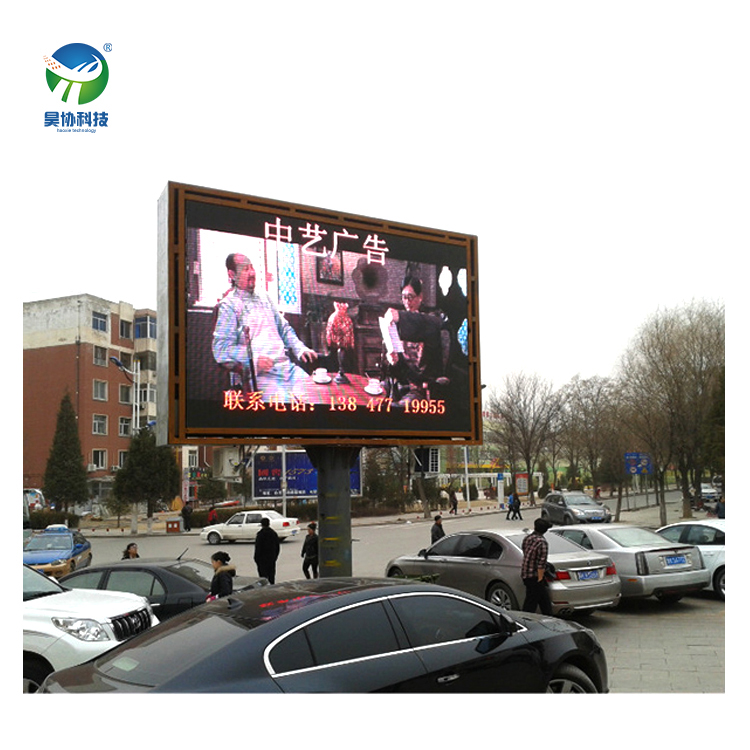 Professional p7 outdoor led display manufactured in China
