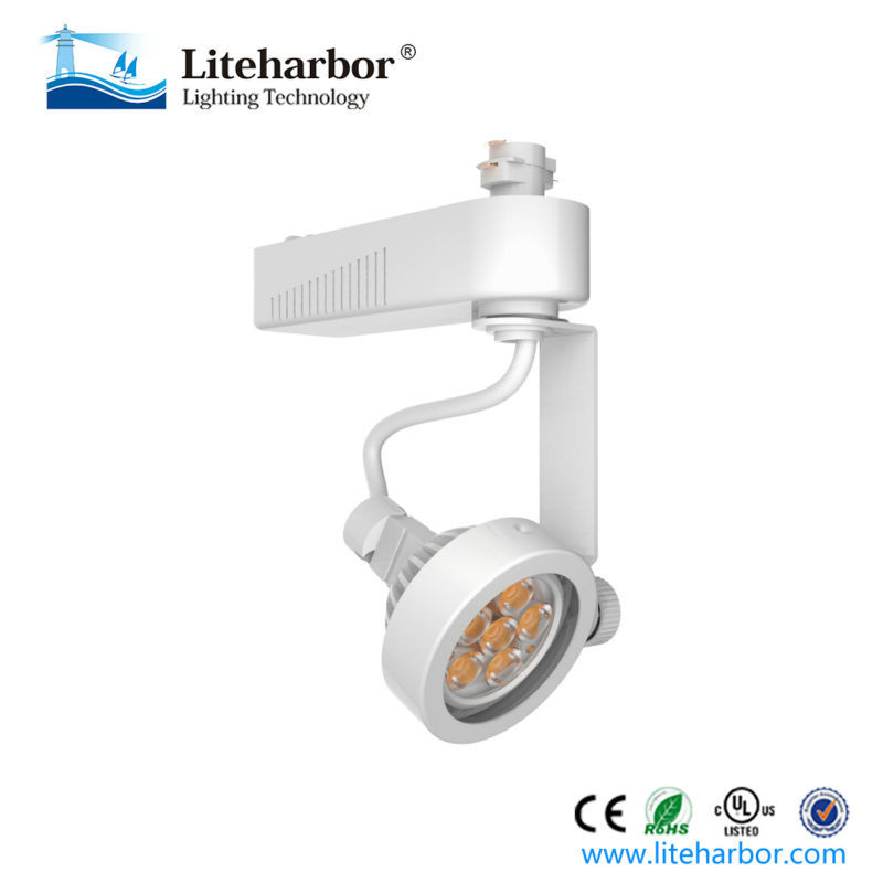 Adjustable Gimbal Global 12V Low Voltage LED Track Light