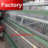 High quality smooth operation chicken breeding cage for poultry farm