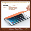 Smart tablet case Auto sleep function explosion proof case for ipad air 2 wholesale