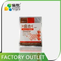 hot sell 2014 new products high quality agricultural seed packaging bag