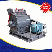 marble hammer crusher, gypsum hammer mill for Indonesia