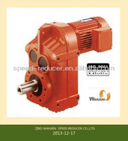 F series solid shaft helical gear reducer, parallel shaft gear motor