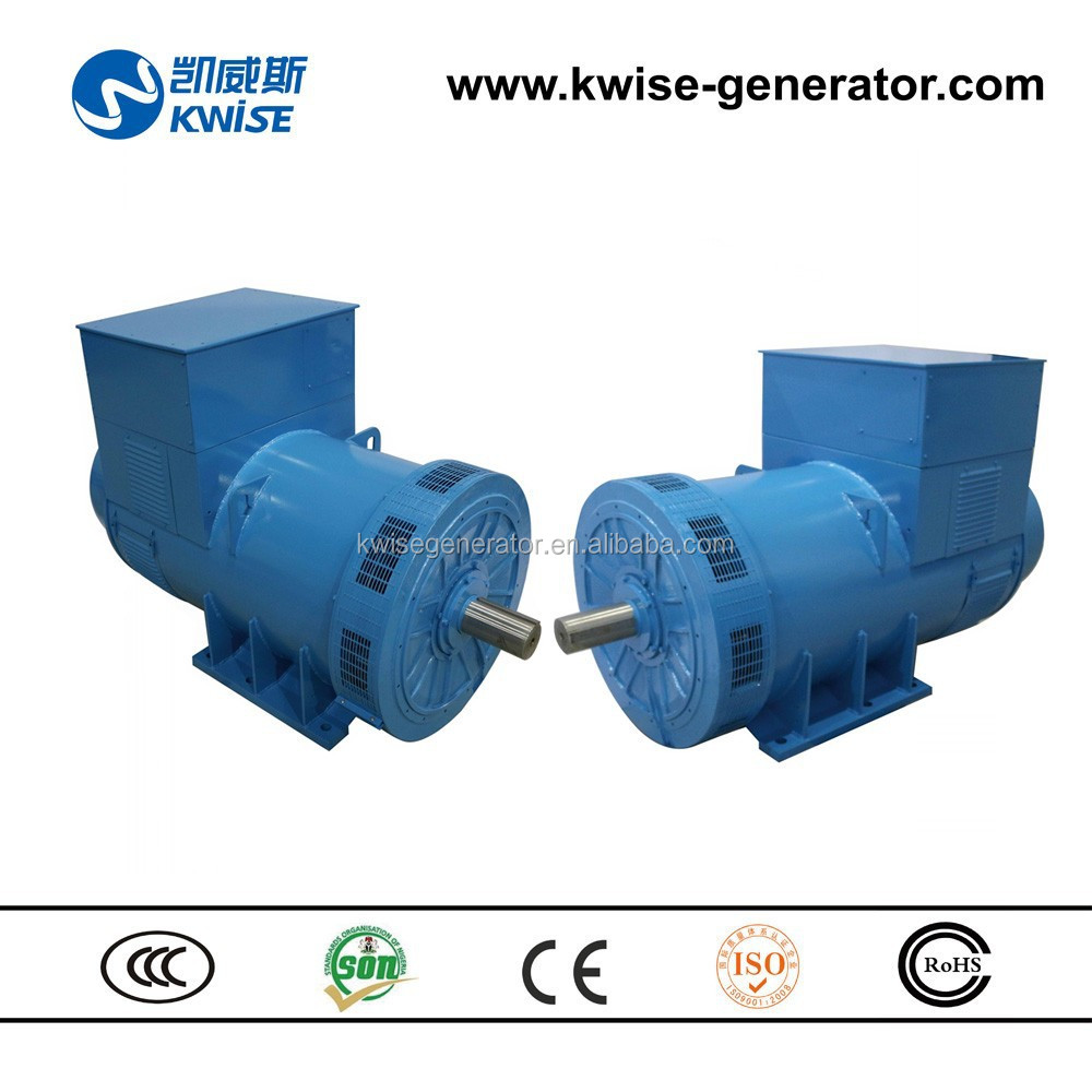 KWISE Chinese Generator Fatory Direct Sale/High duty Industrial Gensets Use/Brushless alternator