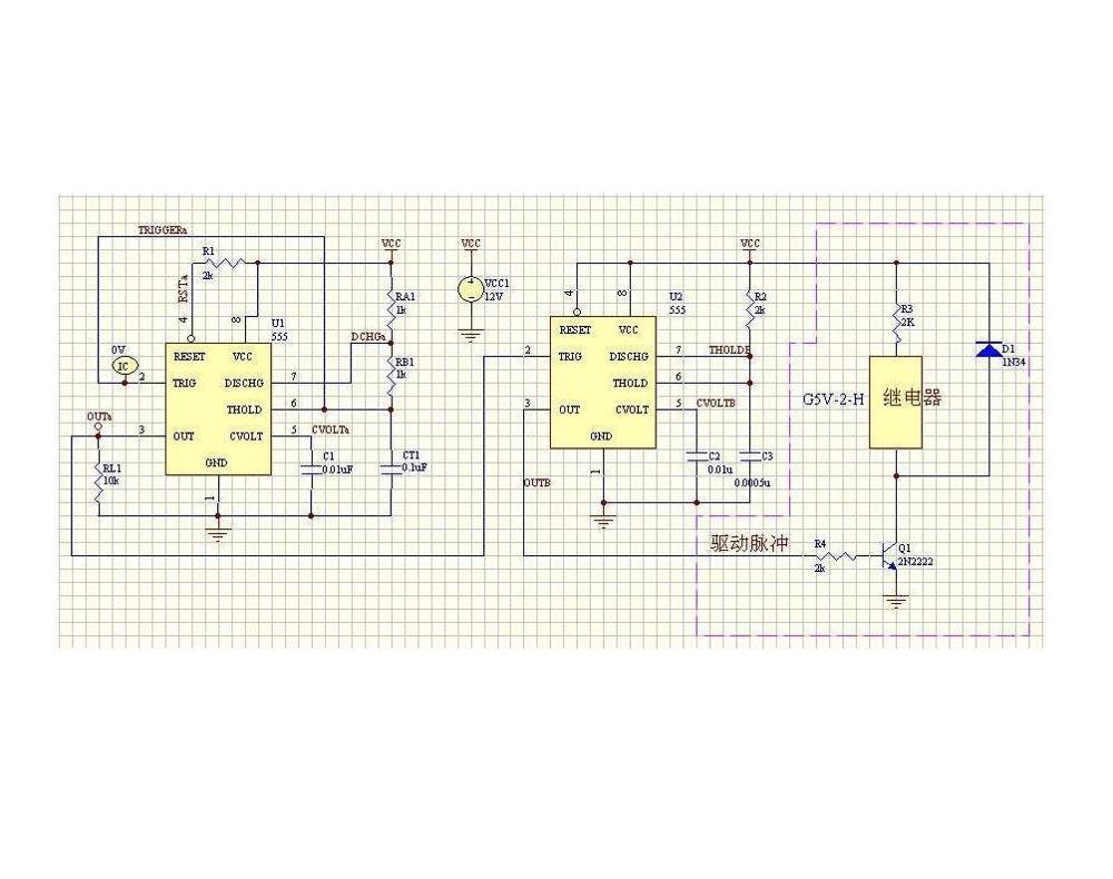 Wifi Stepper Motor Remote Control Circuit Board Camera Function Driver Custom