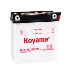 2017 on sale! 12N5-3B-12V5AH Dry Charged motorbike battery