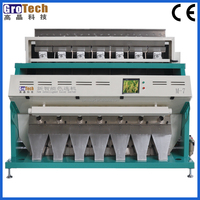 Agricultural Processing Equipment Rice Sorting Machines