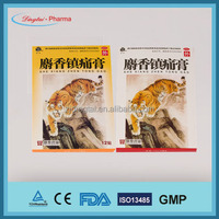 Free Sample chinese pain relief patches and traditional chinese herbal plaster since 1970 GMP manufacture