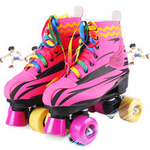 FZS-AC17 double row speed roller skate classical soy luna patins a roulettes wholesale China