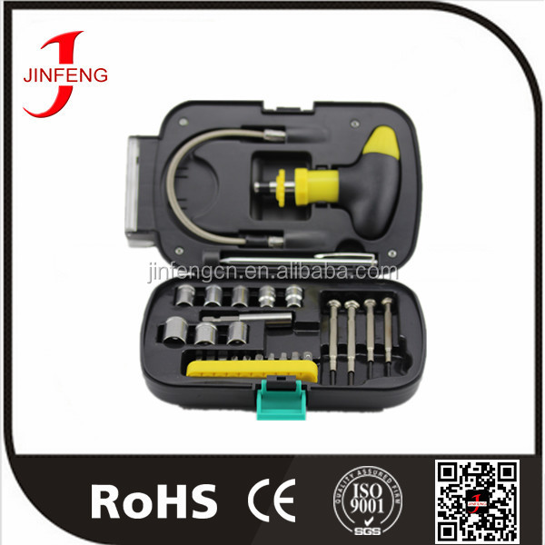 Hot selling oem cixi useful high level chrome vanadium tools set car repairing tool