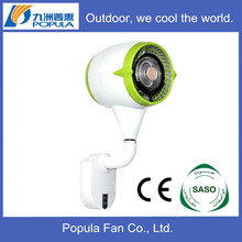 Hot Sale 320 w Outdoor Wall Mounted Misting Fan with CE and SASO